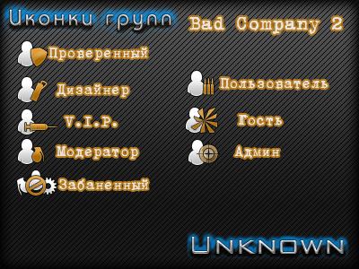 скачать иконки cs для ucoz: